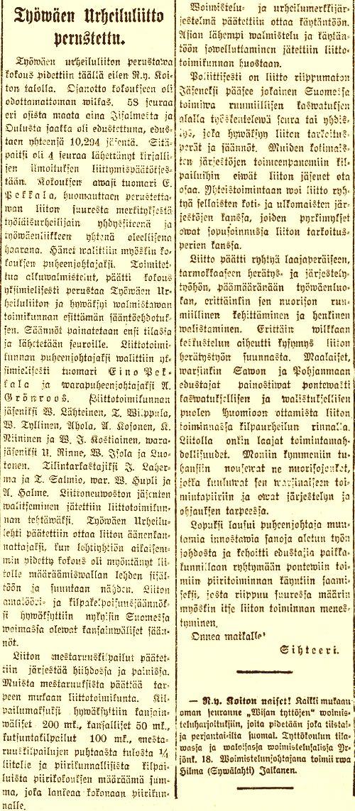 Työväen Urheiluliitto perustettu. Suomen Sosialidemokraatti 27.1.1919.