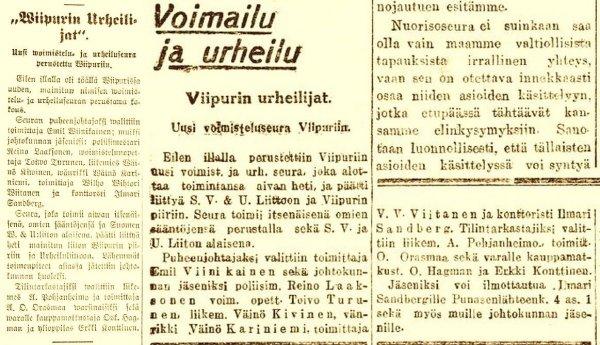 Viipurin Urheilijat syntyi ensimmäisenä itsenäisyyden kesänä