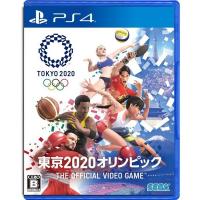 Play Station Tokyo 2020 -pelin kansikuva.